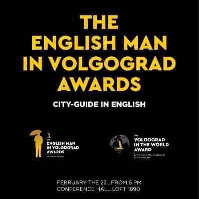 The English Man in Volgograd