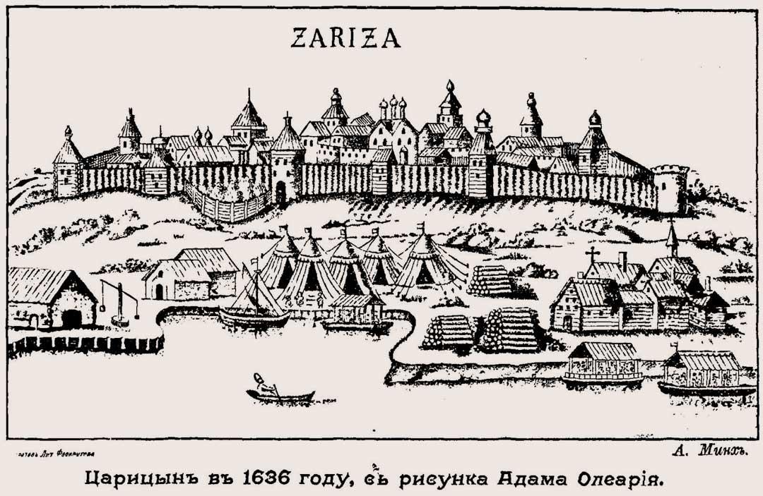 Царицынская крепость. Посиделки со Шкодой